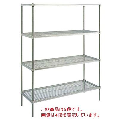 シェルフ 【ステンレスキャニオンシェルフSUS SUS460シリーズ PS2200 5段 760】 SUS460シリーズ【送料別】