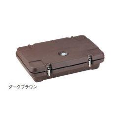 カムキャリアー 140MPC ダークブラウン 【業務用】【送料無料】
