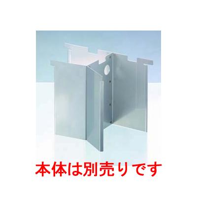 キャベツ-RCS-70用 玉ねぎアタッチメント(2個組) 1セット(2個入) 【業務用】【送料無料】