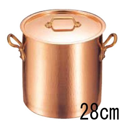 モービル 銅 寸胴鍋 (蓋付) 2148-28 28cm 【業務用】【送料無料】