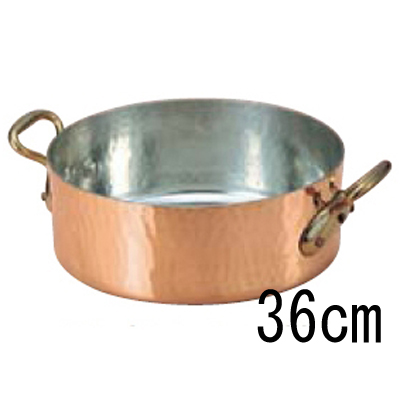 モービル 銅 平鍋 (蓋無) 2152-03 36cm 【業務用】【送料無料】