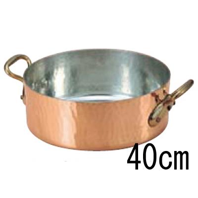 モービル 銅 平鍋 (蓋無) 2152-04 40cm 【業務用】【送料無料】