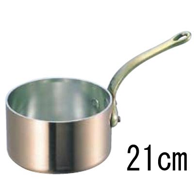 SW 銅 極厚 深型 片手鍋 蓋無 (真鍮柄) 21cm 【業務用】【送料無料】