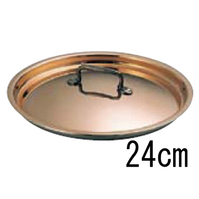鍋蓋 3650 24cm 【業務用】【送料無料】