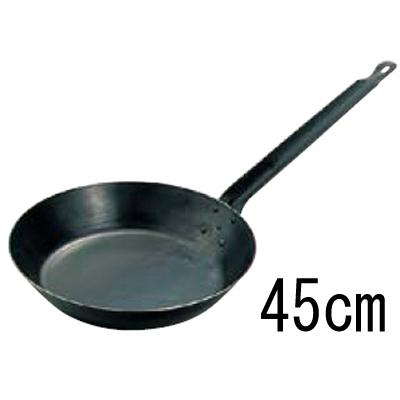 【キング】鉄フライパン 45cm