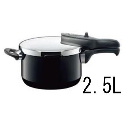 シコマチック Tプラス 圧力鍋 2.5L 【業務用】【送料無料】