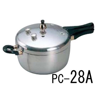 ヘイワ アルミ 片手圧力鍋 PC-28A 【業務用】【送料無料】