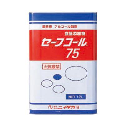 セーフコール75(アルコール除菌・制菌剤) 17L 【業務用】【グループA】