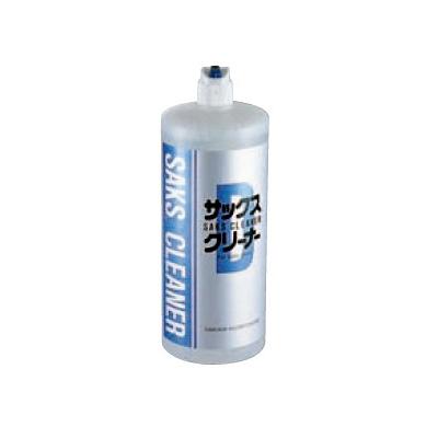 多用途洗浄剤(液体) サックスクリーナー 20L 【業務用】【送料無料】