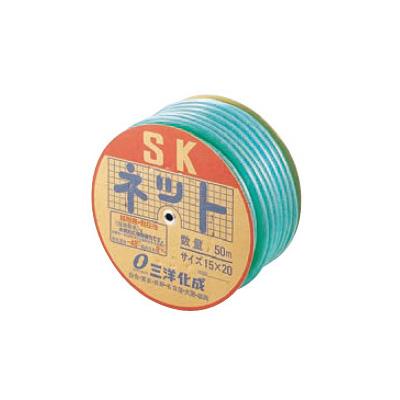 水道用ホース SKネット(直径15mm)50m巻/業務用/新品 /テンポス