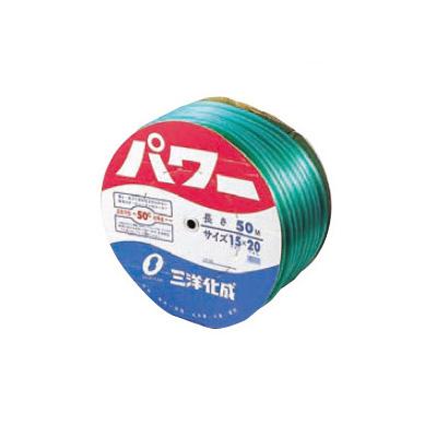 水道用ホース パワー(直径15mm) 50m巻/業務用/新品 /テンポス