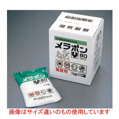 食器漂白用洗剤 メラポン(10kg入) Y-50(低温用) 【業務用】【送料無料】