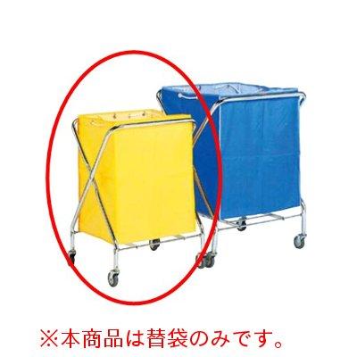 BM ダストカー 袋付 黄 替袋 大/業務用/新品/送料無料 /テンポス