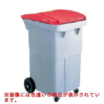 リサイクルカート #200 セキスイ RCN210 搬送型 イエロー 【業務用】【送料別】