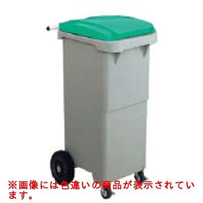 リサイクルカート #110 セキスイ 搬送型 イエロー 【業務用】【送料別】