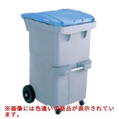 リサイクルカート #200 セキスイ RCN200 反転型 グリーン 【業務用】【送料別】