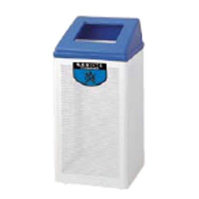 リサイクルボックス RB-PK-350 大 一つ穴タイプ BL(ブルー) 【業務用】【送料別】