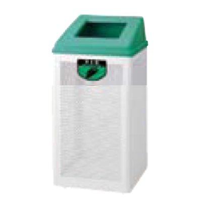 リサイクルボックス RB-PK-350 中 一つ穴タイプ G(グリーン) 【業務用】【送料別】