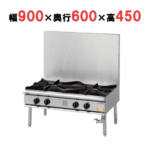 【業務用】ローレンジ TK-XY-960L 幅900×奥行600×高さ450 【送料無料】【キッチンテクノ】