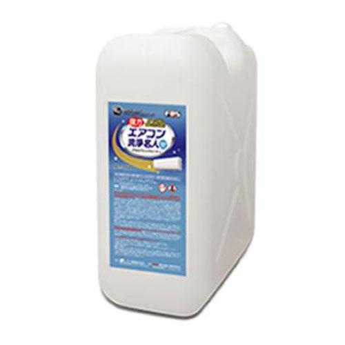 エアコン洗浄名人 20kg/業務用/新品/小物送料対象商品