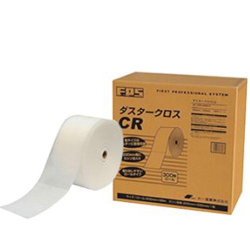 ダスタークロスCR/業務用/新品/小物送料対象商品