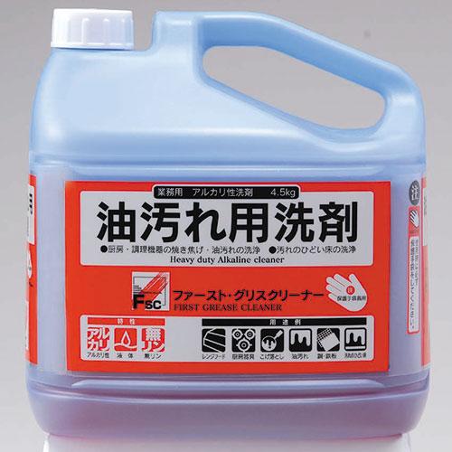 ファースト・グリスクリーナー 4.5kg 4本入(油汚れ用洗剤)/業務用/新品/小物送料対象商品