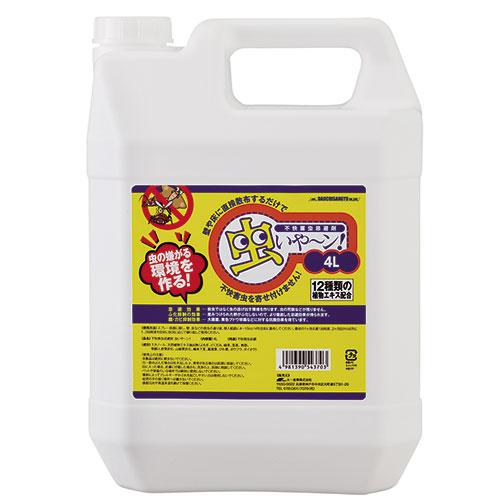 虫イヤ~ン! 4L(直接散布タイプ)*専用スプレーボトル付(不快害虫忌避剤)/業務用/新品/小物送料対象商品