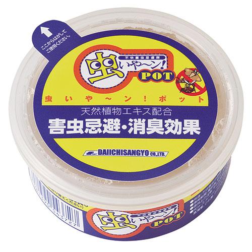 虫イヤ~ン! POT 100g 24個入 (置き用タイプ)(不快害虫忌避剤)/プロ用/新品