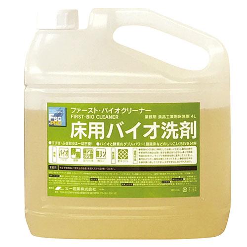 ファースト・バイオクリーナー 4L 4本入(床用バイオ洗剤)/業務用/新品/送料別途