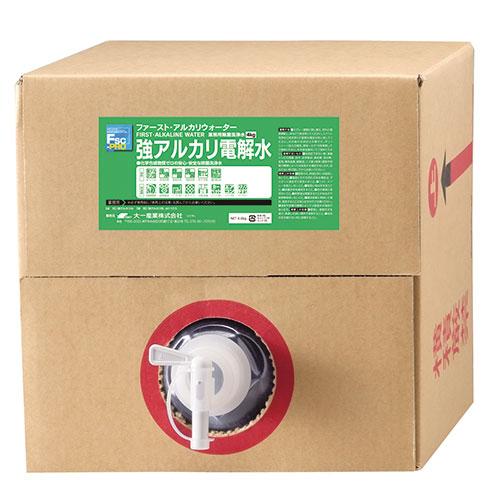 ファースト・アルカリウォーター 20kg(強アルカリ電解水)/プロ用/新品