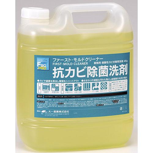 ファースト・モルドクリーナー 4L 4本入(抗カビ除菌洗剤)/業務用/新品/小物送料対象商品