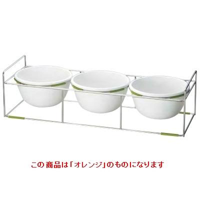 ボール ワイヤースタンドセット with ボール28cm(磁器)_オレンジ Banquetware/B