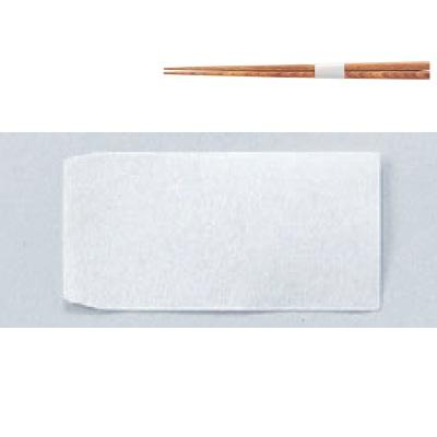使い捨て 箸袋 【箸帯白雲流(100枚入)】 幅50 奥行25 【業務用】【グループI】