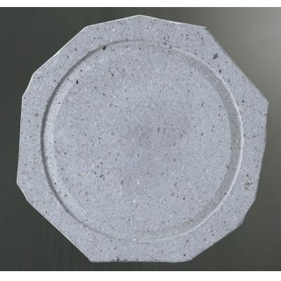 コンロ 阿蘇特大物溶岩プレート(ガス・炭火用) 幅310mm×奥行290mm×高さ22mm/業務用/新品