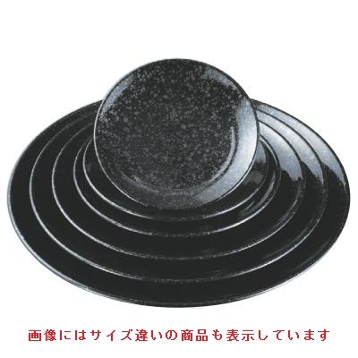 盛皿 【渦潮皿黒油滴尺5寸】 高さ55 直径:455 【業務用】【グループI】