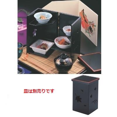 弁当箱 3段大徳透かし開き弁当黒(オプション別売) 幅157 奥行157 高さ247/業務用/新品