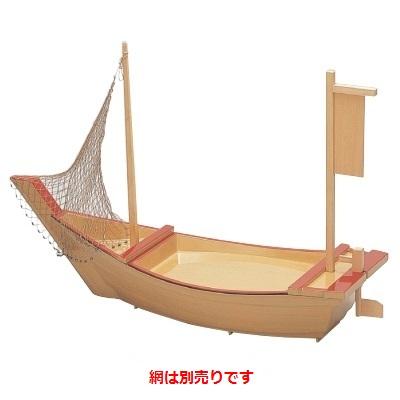船型盛器 2尺7寸盛込舟 白木(網別売) 幅815 奥行284 高さ245/業務用/新品
