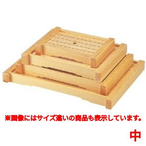 盛器 白木伊勢盛器(中) 幅390 奥行301 高さ50/業務用/新品