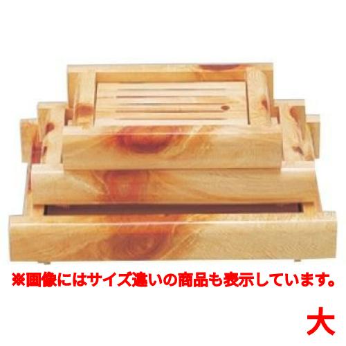 盛器 白山井桁盛込器(大) 幅440 奥行300 高さ75/業務用/新品