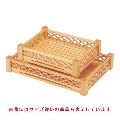 盛器 石狩格子盛込器(小) 幅400 奥行300 高さ100/業務用/新品