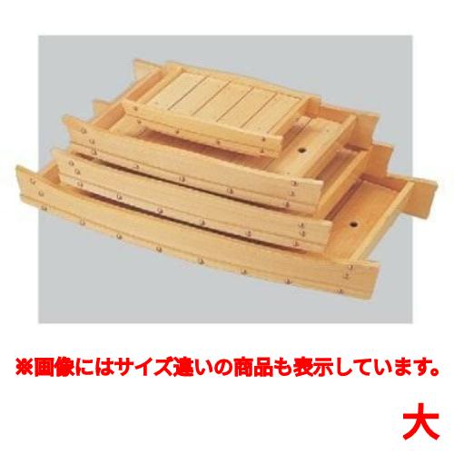 盛器 瀬戸内盛込器(大) 幅650 奥行380 高さ90/業務用/新品