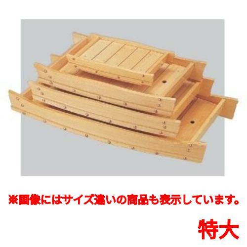 盛器 瀬戸内盛込器(特大) 幅860 奥行420 高さ90/業務用/新品