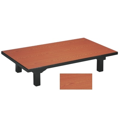 座卓 メラミン 黄木目(折足) 幅1500 奥行450 高さ325/業務用/新品