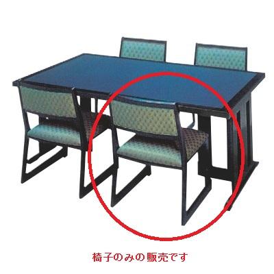 座卓 高椅子 喜楽35N サペリ色 布地 幅440 奥行500 高さ710 座高:350/業務用/新品