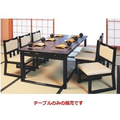 テーブル 6人膳 メラミン黒木目 幅1800 奥行900 高さ1.84615384615385/業務用/新品