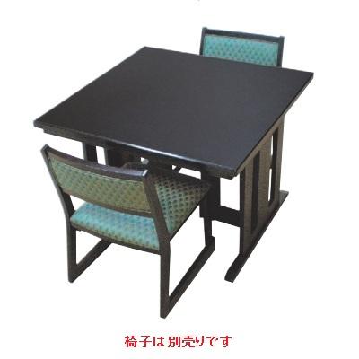 座卓 皇帝 ジュニア 乾漆調黒メラミン 幅900 奥行900 高さ620/業務用/新品