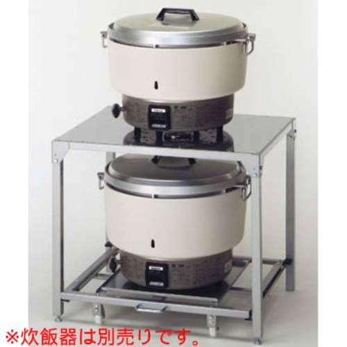 【業務用】炊飯器置台 【RAE-103】【リンナイ】幅700×奥行550×高さ600