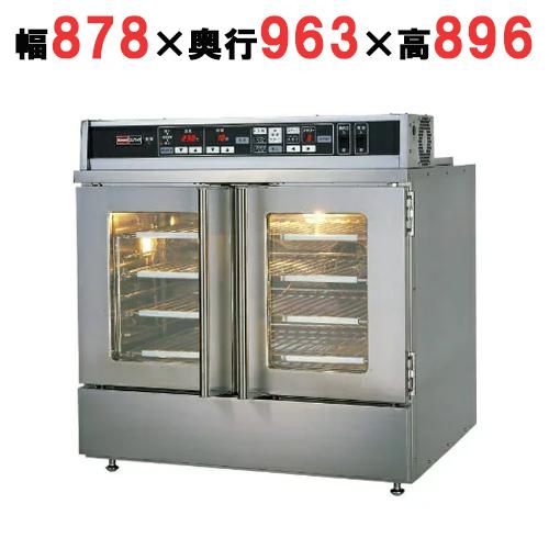 【業務用】ガス高速オーブン大型 【RCK-30MA】【リンナイ】幅878×奥行963×高さ896【送料無料】