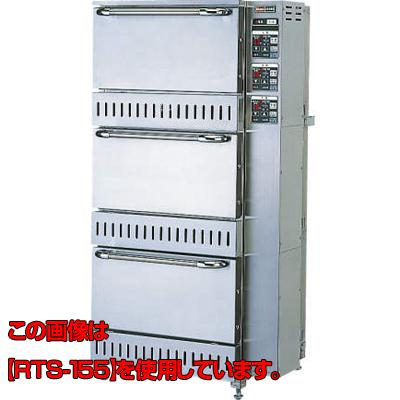 【業務用】ガス立体型炊飯器立体型・タイマー消火式(予約タイマー付) 5升(9.0L)×3 【RTS-155-T】【リンナイ】幅700×奥行688×高さ1,348【送料無料】