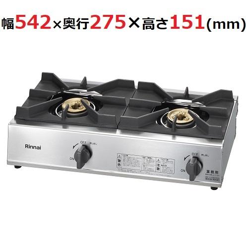 プロシェフ調理機 W258×D437×H426 新品■送料無料■中部 SW-820B ネギスライサー CHUBU